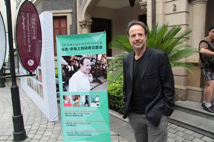 PHOTO-3 - Shanghai Book Fair  August 2014 - Marc Levy