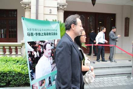PHOTO-7 - Shanghai Book Fair  August 2014 - Marc Levy