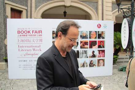 PHOTO-9 - Shanghai Book Fair  August 2014 - Marc Levy