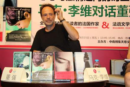 PHOTO-10 - Shanghai Book Fair  August 2014 - Marc Levy
