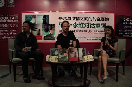 PHOTO-12 - Shanghai Book Fair  August 2014 - Marc Levy