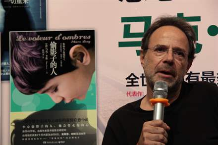 PHOTO-14 - Shanghai Book Fair  August 2014 - Marc Levy