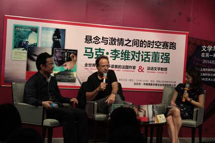 PHOTO-17 - Shanghai Book Fair  August 2014 - Marc Levy