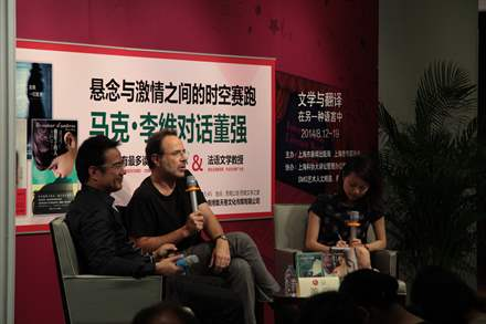 PHOTO-19 - Shanghai Book Fair  August 2014 - Marc Levy
