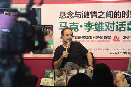 PHOTO-26 - Shanghai Book Fair  August 2014 - Marc Levy