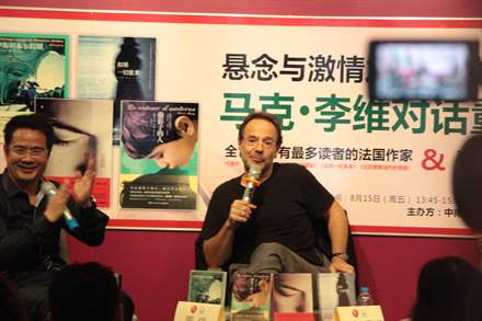 PHOTO-27 - Shanghai Book Fair  August 2014 - Marc Levy