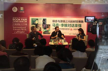 PHOTO-28 - Shanghai Book Fair  August 2014 - Marc Levy