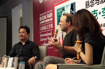PHOTO-29 - Shanghai Book Fair  August 2014 - Marc Levy