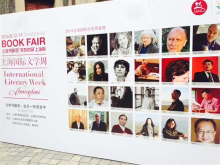 PHOTO-31 - Shanghai Book Fair  August 2014 - Marc Levy