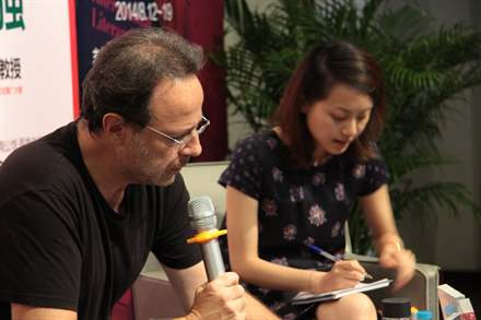 PHOTO-42 - Shanghai Book Fair  August 2014 - Marc Levy