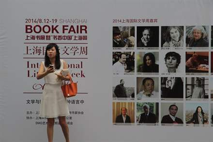 PHOTO-47 - Shanghai Book Fair  August 2014 - Marc Levy