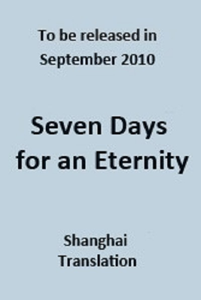 Seven Days for an Eternity